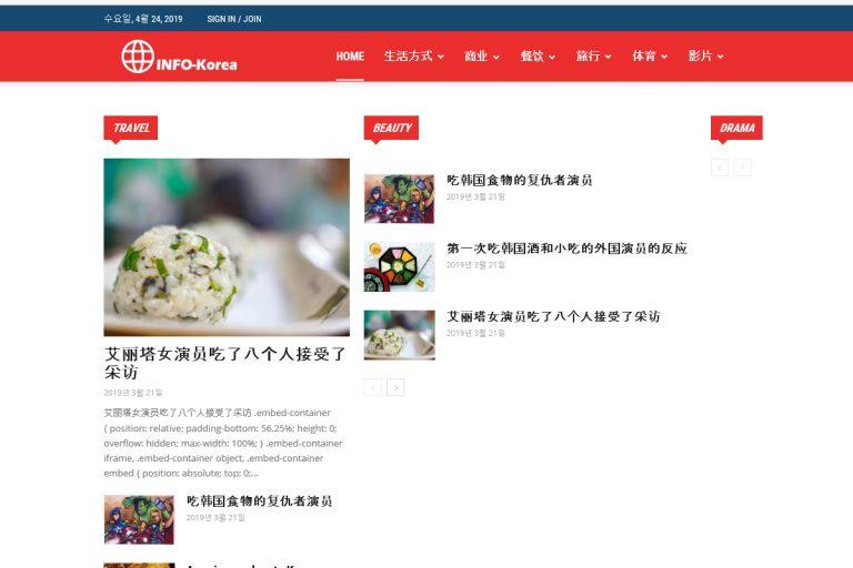 Active-Sites_cn