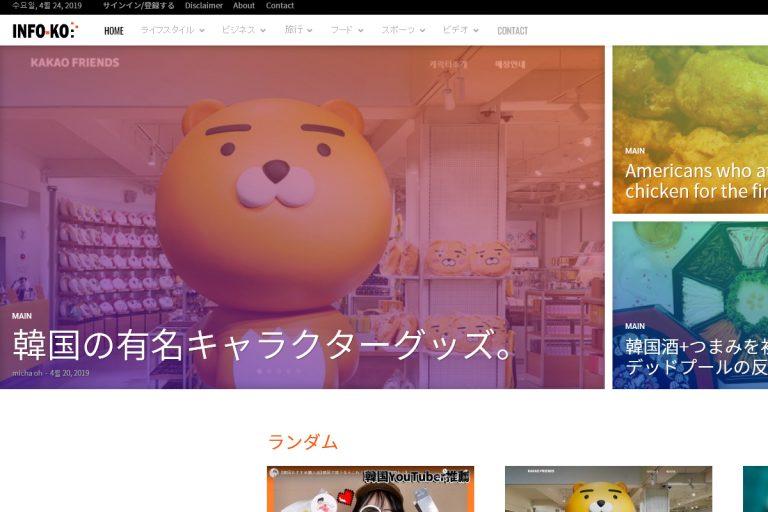Active-Sites_ja