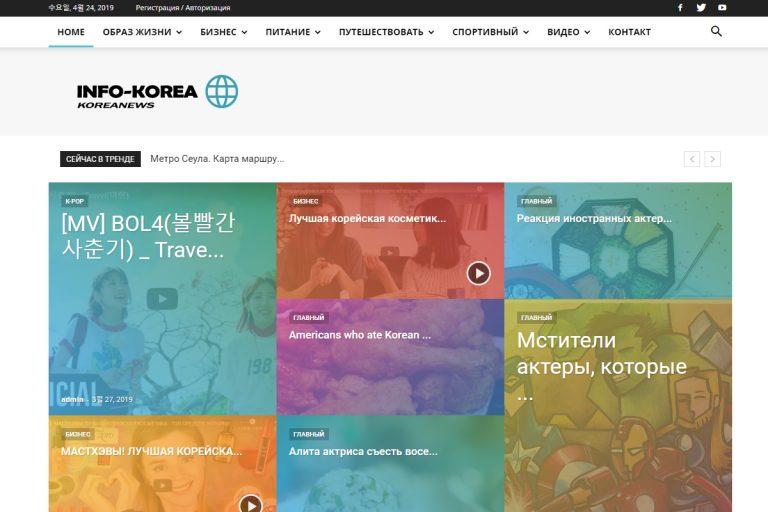 Active-Sites_ru